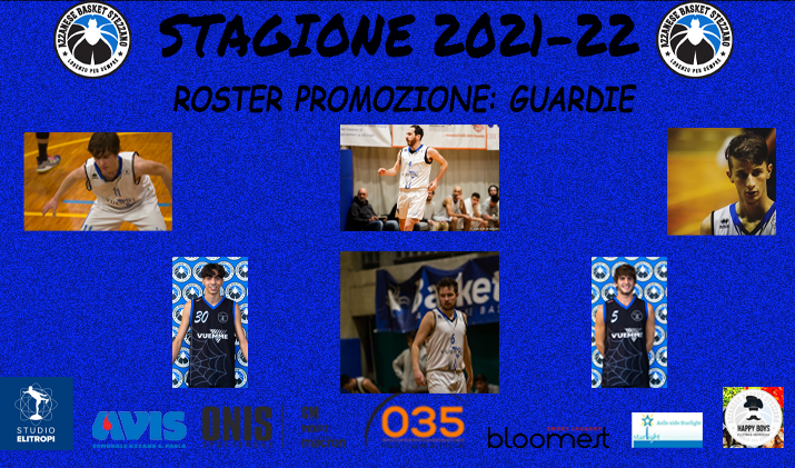 roster promo guardie